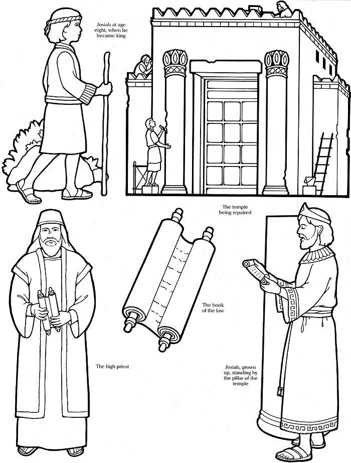 israeli clothing coloring pages - photo#36